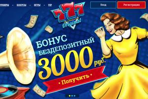 Вулкан 777 — казино с привилегиями для клиентов