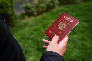 Как проверить паспорт на подлинность онлайн?
